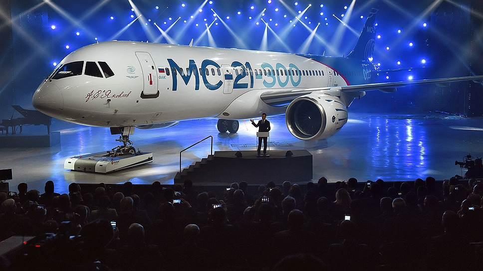 Новые гражданские самолеты россии 2018