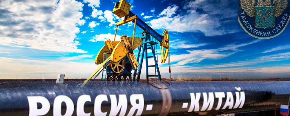 О вывозных таможенных пошлинах на нефть в марте