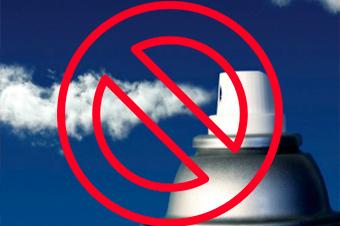 ввоз озоноразрушающих веществ ограничение