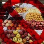 Больше половины санкционных фруктов и овощей имеют европейские корни.
