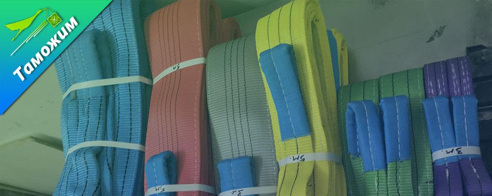 Классификация текстильной полиэстеровой ленты