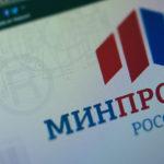 Запрет на экспорт электронных устройств из США в РФ