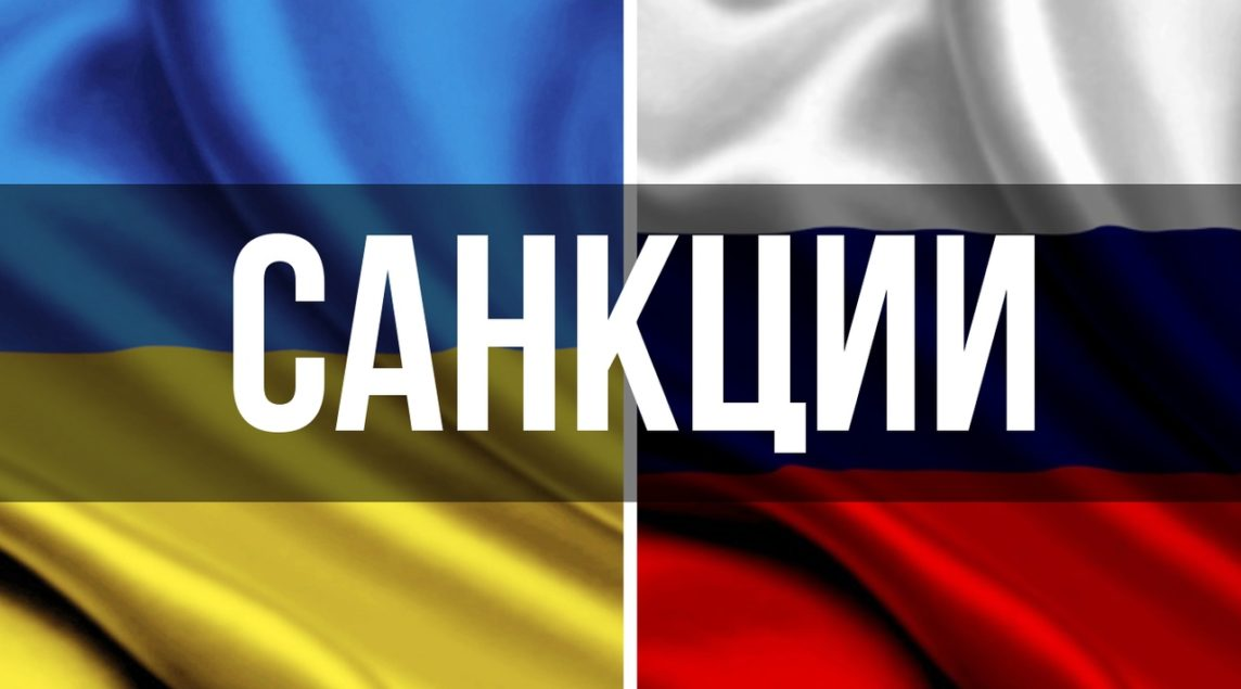 raschiren-sanktsionniy-spisok-v-otnoshenii-ukraini